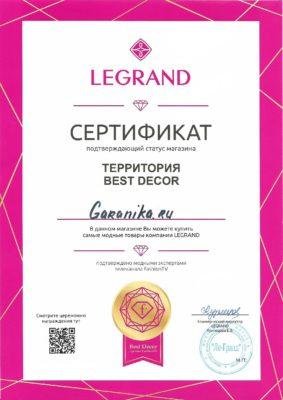 Garanika.ru сертификат