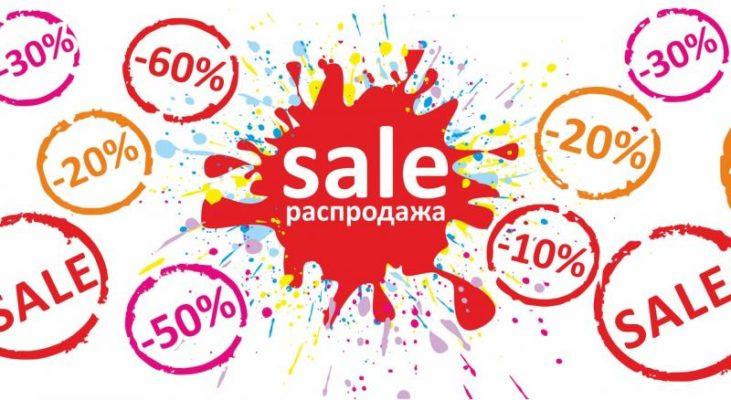 Распродажа рулонных штор и карнизов